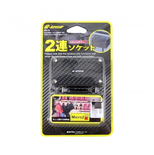 PR-75 2孔外接插座(MICRO2插頭座+1電線) 4